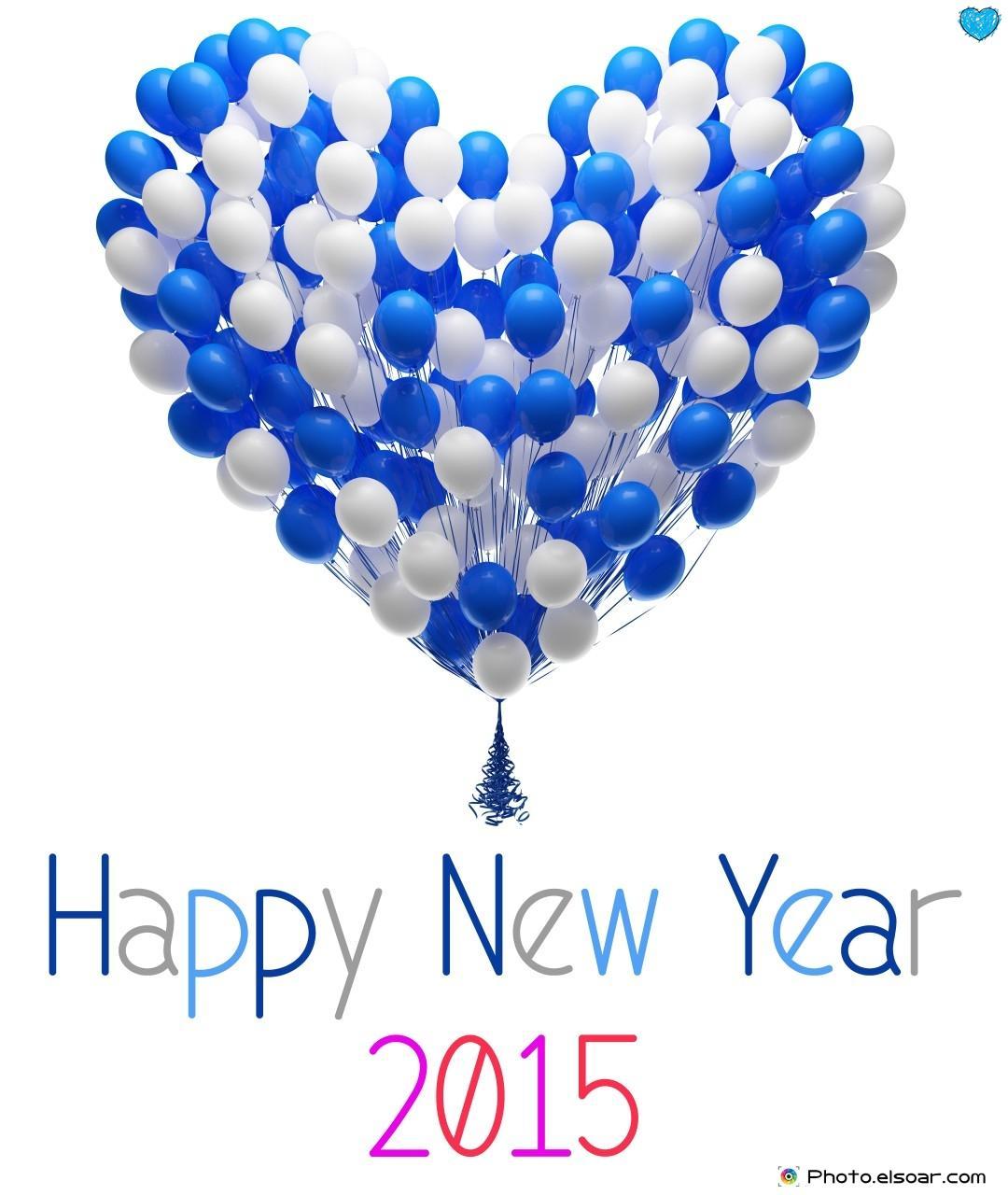 Happy-New-Year-2015-balloons-Heart-shape1