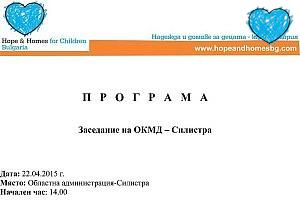 programaS-ra220415