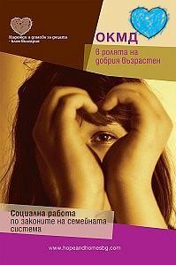 BOOK --1-1